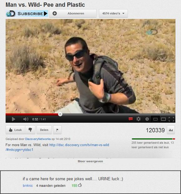 18 Funny Youtube Comments (7.31.12)