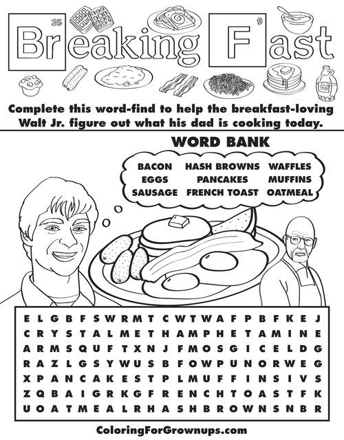 Funny Meme Coloring Pages : Coloring for grownups pics pleated jeans