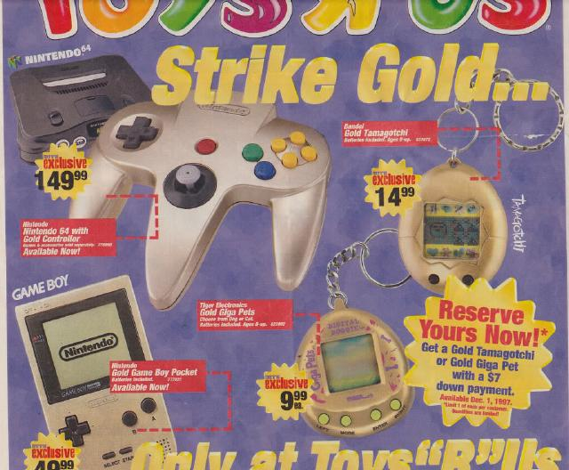 Toys R Us Christmas Catalog : Toys r us holiday catalog from pleated jeans