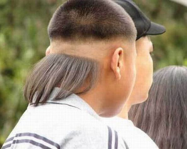 The 20 Worst Hair Styles Ever Uploaded to the Internet